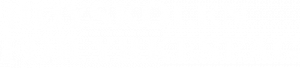 HØFY Logo